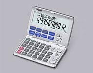 金融計算電卓