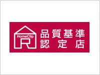 住宅リフォーム 品質認定制度