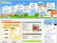 家造.net