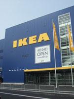 イケア(IKEA)船橋
