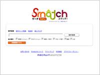 Smatchサーチ