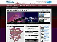 中古タワーマンション情報サイト