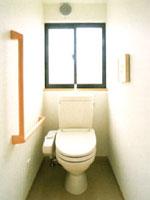バリアフリー住宅 トイレ